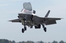"""واشنطن : امتلاك تركيا """"اس 400 """" سيفضح اسرار المقاتلة الامريكية """"F35 """""""