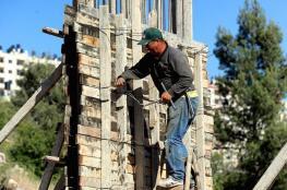 """2019 """"عام المذبحة"""" بالنسبة للعمال الفلسطينيين"""