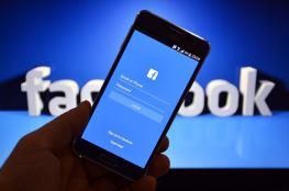 """""""فيسبوك"""" يعتذر من شاب فلسطيني اعتقل بسبب خطأ في الترجمة"""