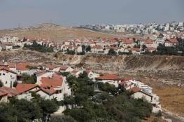 مخطط لتوسيع كتلة استيطانية تضم مئات الوحدات السكنية قرب رام الله