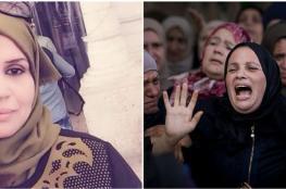 """استشهاد """"عائشة الرابي """" ..اسرائيل تعترف بالجريمة وتكشف تفاصيل اضافية"""