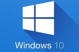 """مايكروسوفت تطلق نسخة تجريبية جديدة لنظام """"ويندوز 10"""""""