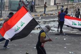 السيستاني: العراق بعد الاحتجاجات لن يعود كما قبلها