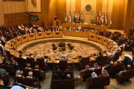 جامعة الدول العربية: القضية الفلسطينية في خطر