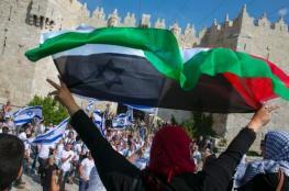 ضابط اسرائيلي لفلسطيني الداخل : ستدفعون ثمناً باهظاً