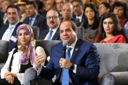 """السيسي : """"لا سلام دون اقامة دولة فلسطينية """""""