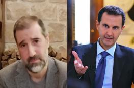 """""""مخلوف"""" يهدد النظام السوري بـ""""زلزلة الأرض تحت اقدام الظالمين"""""""