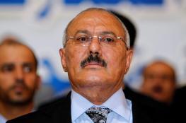 بعد عام من مقتله... الكشف عن مكان دفن علي عبد الله صالح