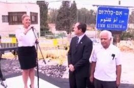 """في ذكرى وفاتها .. سلطات الاحتلال الاسرائيلي تطلق اسم شارع في القدس بـ""""أم كلثوم"""""""