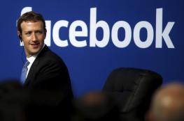 فيسبوك يتيح ميزة جديدة للبحث عن الانترنت