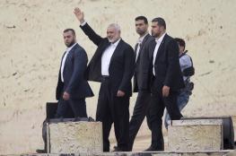 هنية يدعو الى حشد الرأي العام  لدعم القضية الفلسطينية