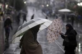 حالة الطقس: أمطار وأجواء باردة وتحذيرات من السيول والتزحلق