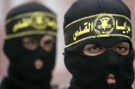 الجهاد الأسلامي لترامب : لا تلعب بالنار