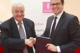 بنك فلسطين يوقع اتفاقية مع وزارة العمل  لتمويل مشاريع صغيرة  للأشخاص ذوي الإعاقة