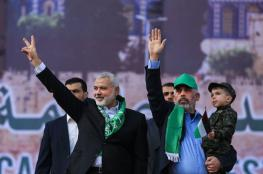 """فتح : حماس تواصل تمسكها """"ببقرة """"  الانقسام المقدسة"""