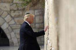 الاوقاف : الاحتلال قطع صوت الاذان خلال زيارة ترامب الى حائط البراق