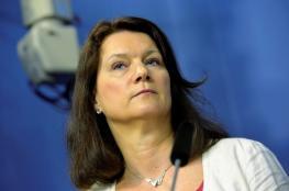 """وزيرة خارجية السويد : """"نرفض صفقة القرن """""""