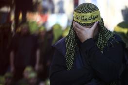 عقوبات امريكية جديدة تطال مسؤولين بارزين في حزب الله