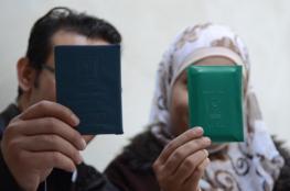 """""""اسرائيل """" تناقش تسهيل  """"قانون لم الشمل """""""