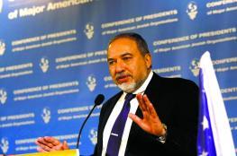 ليبرمان : لا نستطيع التعايش مع صفقة السلاح السعودية الامريكية الضخمة