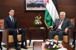 الرئيس عباس يستقبل كبير مستشاري ترامب في رام الله