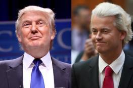 برلماني متطرف يدعو اوروبا للسير على خطى ترامب والاقتداء به