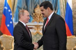 روسيا : فنزويلا لم تطلب مساعدة عسكرية من موسكو