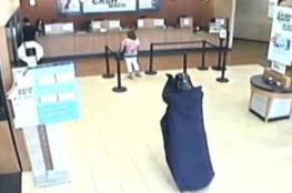 للمرة الثانية خلال اسبوع: سطو مسلح على بنك في الاردن