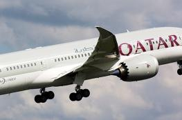 قطر تعلن انها حققت انتصاراً على الدول المقاطعة لها