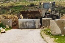 الاحتلال يغلق مدخلين لقرية دير نظام غرب رام الله