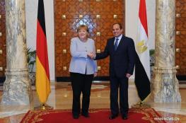 """المانيا تقدم دعماً لمصر بقيمة """"500"""" مليون دولار"""