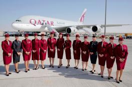 قطر تفشل في إعادة فتح الاجواء الخليجية امام طائراتها