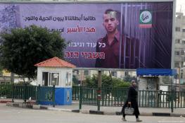 """اجتماع """"اسرائيلي """" مهم لبحث صفقة التبادل اليوم"""