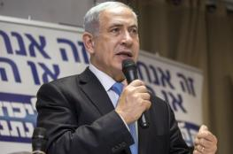 نتنياهو : صراعنا مع الفلسطينيين هو رفض السلطة الاعتراف باسرائيل