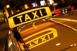 سائق تاكسي يعيد مليون و700 ألف دولار عثر عليه داخل مركبته