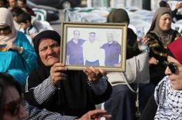 وفاة والدة أسيرين من بيت ريما أثناء مشاركتها في حفل زفاف حفيدتها