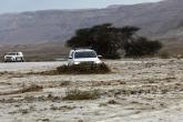 حالة الطقس : أجواء حارة وتحذيرات من تشكل السيول