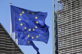 الاتحاد الأوروبي: لن نعترف بأي تغييرات على حدود 1967