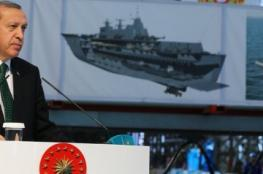 تركيا تصنع سفينة برمائية.. وأردوغان يعلن التخلص من الاعتماد على السلاح الخارجي بحلول عام 2023