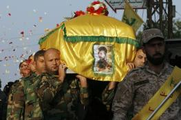 المعارضة السورية تقتل 4 عناصر من حزب الله في درعا