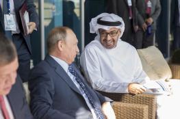 روسيا توقع 10 اتفاقيات مع الامارات بمليارات الدولارات