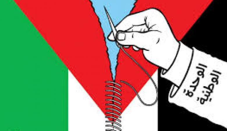 أما الوحدة الوطنية أو الانحدار الأخير