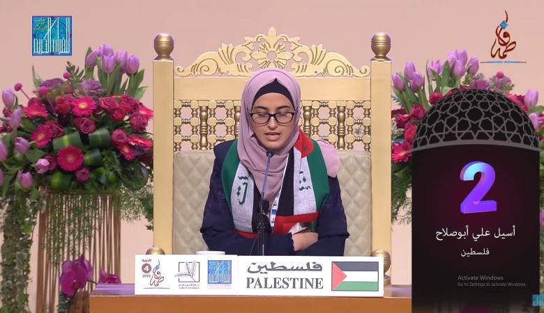 الاولى على فلسطين والثانية على العالم .. حفظت 15 جزءا من القرآن الكريم خلال 3 شهور