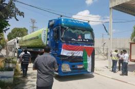 دفعة جديدة من الوقود المصري تصل غزة اليوم