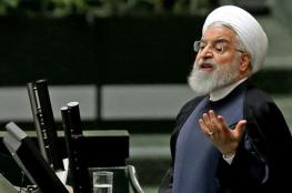 ايران تعلن تسلمها ردود ايجابية من الدول الخليجية على مبادرة الرئيس روحاني