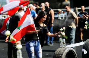 اللبنانيون يواصلون التظاهر لليوم الثالث على التوالي