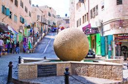 """محافظ بيت لحم يلغي كافة احتفالات """"عيد الغفران"""" اليهودي في المدينة"""