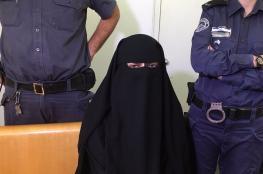 هكذا انضمت عائلة فلسطينية الى داعش وقاتلت في صفوفها