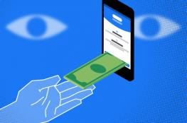 تطبيق فيسبوك الجديد سيدفع لك الأموال