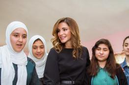 الملكة رانيا العبد الله تخرج عن صمتها وتنشر رسالة عتاب موجهة الى الشعب الاردني